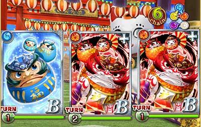 yaoyorozu2-huumakyuu-3