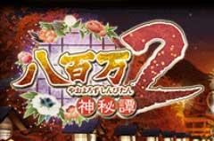 yaoyorozu2-koryaku