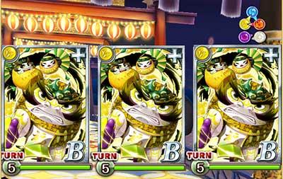 yaoyorozu2-gojisinkyu-1