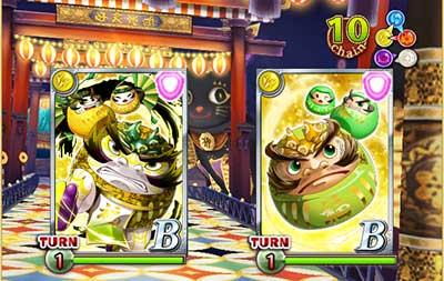 yaoyorozu2-gojisinkyu-2
