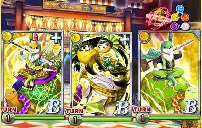 yaoyorozu2-gojisinkyu-3