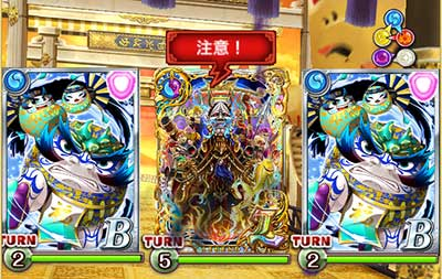 yaoyorozu2-kouhukukyu-boss
